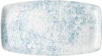 Teller tief Fahne 20 cm weiß, Sanspareil 798